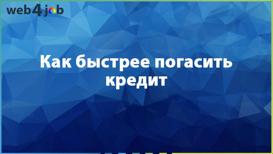 Займы онлайн в москве мгновенно в fastzaimy.ru