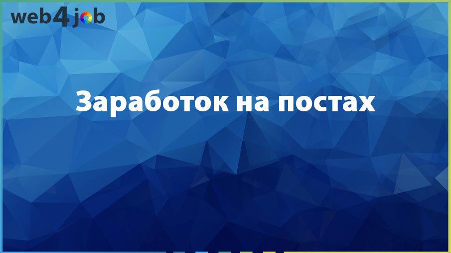 ставки экспортных пошлин украина